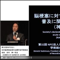 神戸宣言の動画