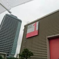 インテックス大阪到着