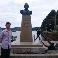 下田にあった日本開国の物語~近世の歴史って案外知らないよね