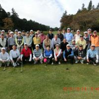 29回ゴルフコンペ