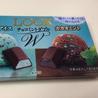 LOOK  チョコミントダブル