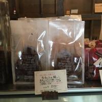 【お得!】生チョコの端っこ