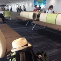 空港はWi-Fi飛んでます!