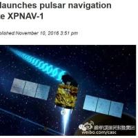中国、惑星間ナビにミリ秒パルサー使用の人工衛星実験開始