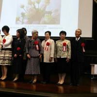 農山漁村女性、シニア活動大臣表彰をいただきました!