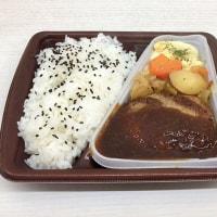 香味野菜ソースの鉄板焼ハンバーグ弁当を頂きました。 at セブンイレブン 横浜クロスゲート店