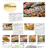 大阪での昼飲み⑤。やはり大阪は新世界。「串揚げ13本+飲み放題1時間」、寅勝。