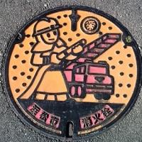 浜松市の消火栓