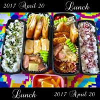 4月20日(木)のお弁当