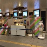 今年も倉敷駅に「mt KIOSK(キヨスク)」