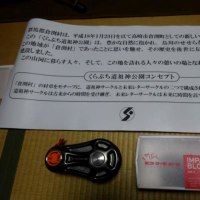 DMM 5/8inch(16mm) インパクトブロックS