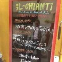 イル キャンティ 日本橋店 @三越前(3)