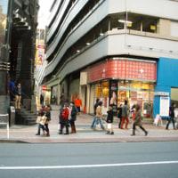 山手線渋谷駅(宇田川町 ロフトの通り)