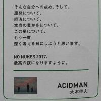 ACIDMAN@NO NUKES 2017