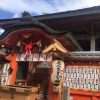 「地主神社」京都府京都市東山区にある神社。清水寺に隣接する。全国に数ある地主神社の中でも特に著名。本項ではこの地主神社について述べる。