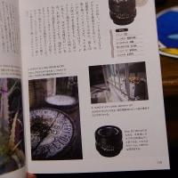 僕がCanon New FD 28mm/f2.0 を買ったわけ。