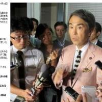 石原伸晃都連会長の責任の取り方 current topics(152)