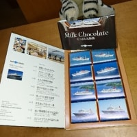 チョコレート 『にっぽんまる 物語』!!