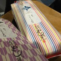 羽田空港で買った「かりんとう」