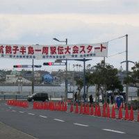 新春の海岸線を競う~!
