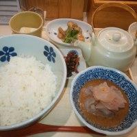 新宿ルミネ1地下「えん」の鯛茶漬け