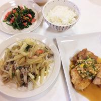 2017年2月21日   ベターホーム   jeeten中国家庭料理