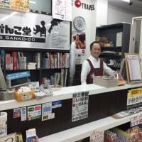 「本のがんこ堂」、本能寺奇伝コーナー!