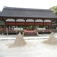 京都旅行~2日目