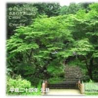 【恒例】2012年の心意気(四字熟語)とテーマソング