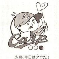 日ハム、ホームで勝利☆今夜も連勝を!!