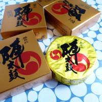 フィルムのまま切って食べる珍しいお菓子!熊本銘菓「誉の陣太鼓」
