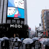 渋谷は雨だった その5