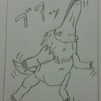 DQ ワニバーン 2
