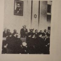 最高裁判所トロイの木馬三好徹は米国日本国憲法の父ルイス・ブランダイスだった【憲法改正】