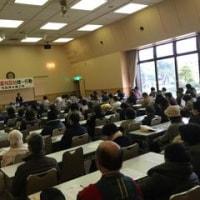 3.11全国重税反対統一行動 池田集会