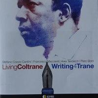 コルトレーンのツボ Writing 4 Trane  /  LivingColtrane