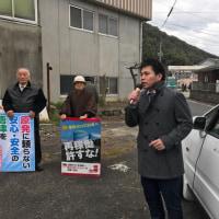 再稼働の同意に対して緊急抗議行動!