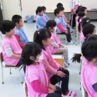 2月23日(木)思い出深い卒園式をめざして_里幼稚園