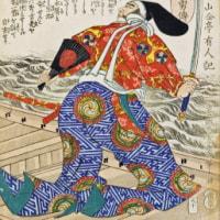 備中高松城の水攻