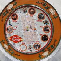 神戸元町商店街と南京町中華街へ・・・