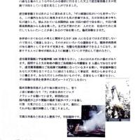 ゼロ磁場 西日本一 パワー・開運スポット 護摩祭りご案内臨死体験(9月25日)