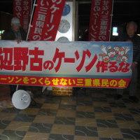 不当な弾圧には屈しない!沖縄の叫びを聞いてください!