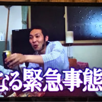 ブギウギ専務 奥の細道 in えりも町 第2弾 2016.18.23(日)