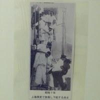 セピア色の呉 明治から昭和初期の光景