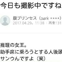 (写真差し替えました)今日の撮影②~🎬  クォン・サンウ   チェ・ガンヒ主演『推理の女王』助手席に乗ろうとする人後頭部がクォン・サンウんですよ(笑)