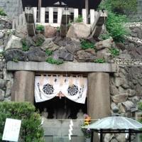 「近畿三十六不動巡り」清水寺・大阪市天王寺区伶人町にある仏教寺院
