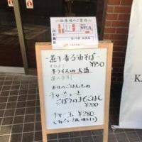 それっぽい注意(食に冒険無し男232)