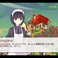 【EVERYTOWN】新しく箱庭ゲームはじめました!
