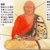 仏教(羅漢像と開祖・高僧の祖師像)