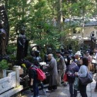 高野山に行ってきました